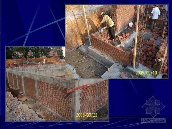 建筑施工技术培训讲义——砌体工程