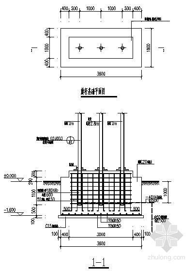 某旗杆独立基础节点构造详图