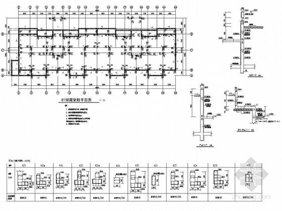 [山东]地上六层框架结构住宅楼结构施工图