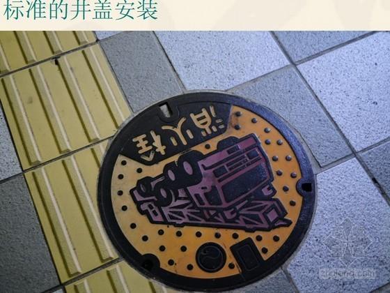[PPT]昆明市政工程质量标准化管理
