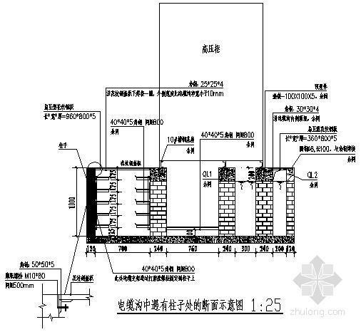 大型建筑群变配电系统及户表工程全套电气施工图纸92张