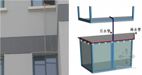 [江苏]高层住宅楼外窗人工淋水试验总结