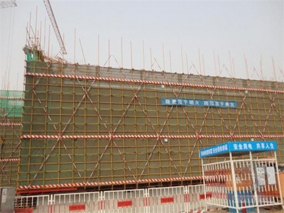 [北京]高层框剪结构办公楼悬挑钢管脚手架施工方案