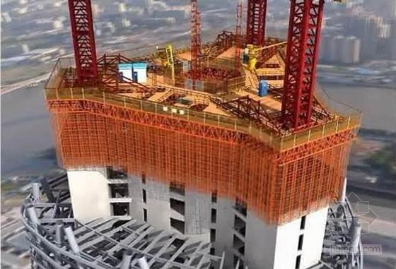 [广东]超高层地标性塔楼施工施工难点及质量情况汇报(113页)