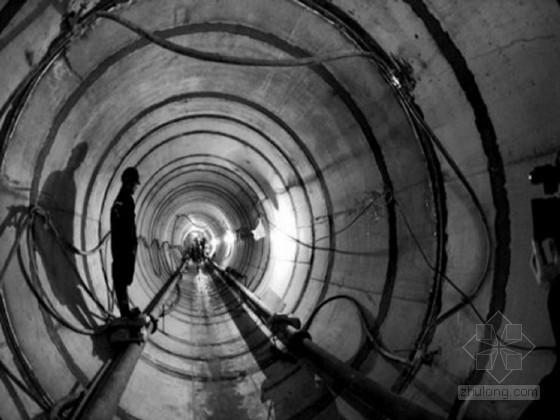 电力工程暗挖隧道初衬专项技术方案