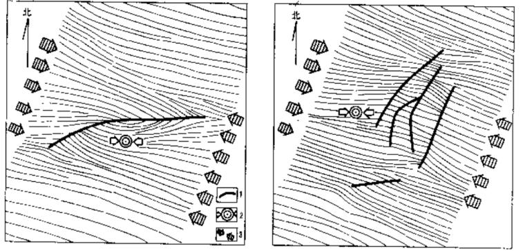 中国地质学(扩编版)扫描版_4