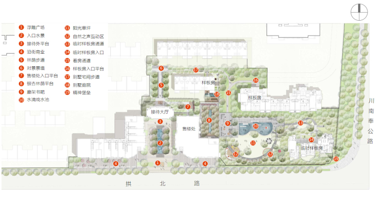 """[上海]""""一江一城""""别墅示范区景观方案(赠PDF施工图+实景照片)"""