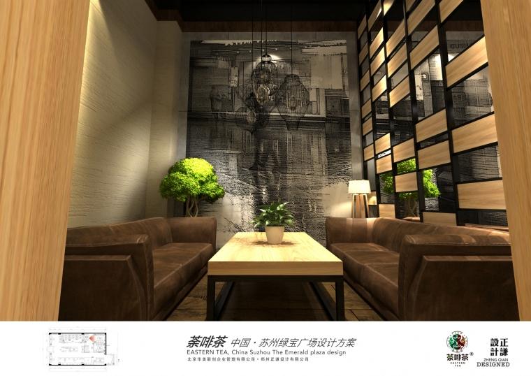 荼啡茶苏州绿宝广场店设计_14