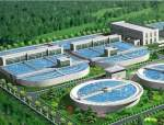 污水处理工程监理大纲(附多图)