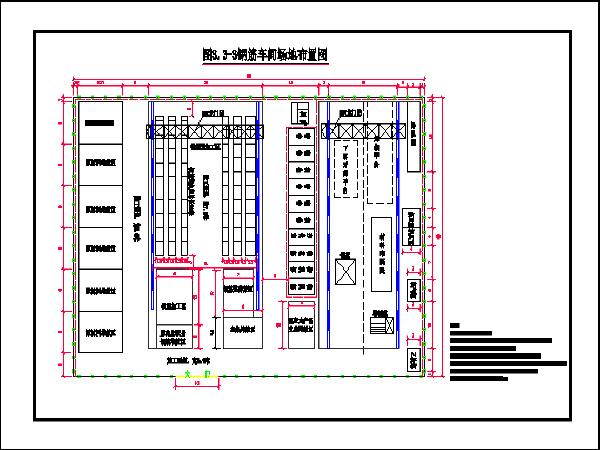 桥梁工程实施性施工组织设计(共116页,含CAD图纸)