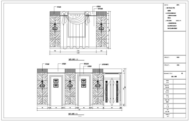 广东某大型山庄餐厅室内设计装修施工图(32张)