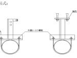 管道支架制作安装标准