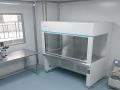 第三方医学检验实验室设计(管理规范一)SICOLAB