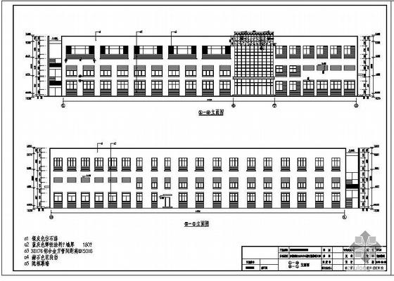 某焊接培训中心石材幕墙工程图纸(含计算书)