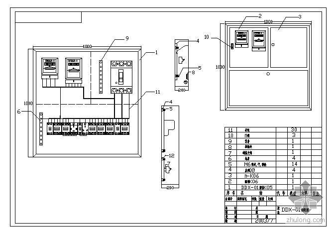 配电箱总装图及电气原理图