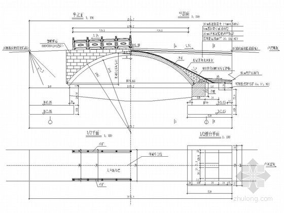 1x14米的钢筋混凝土板拱桥设计套图(17页 小区道路)