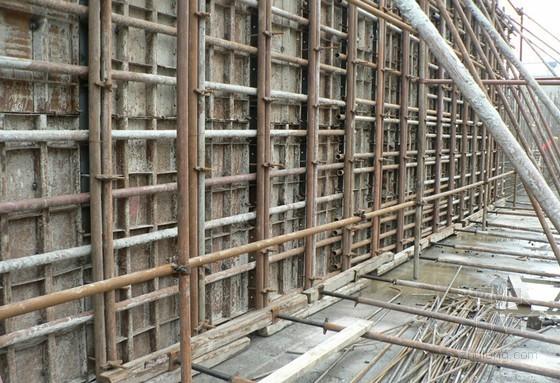 混凝土工程创优质量管理控制措施(95页 图文并茂)