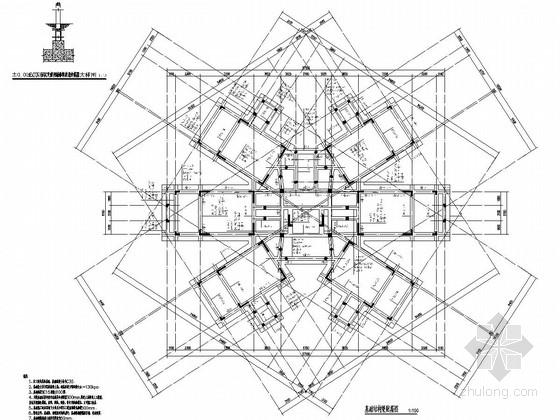 [海南]米字型五层框剪结构高级公寓结构施工图