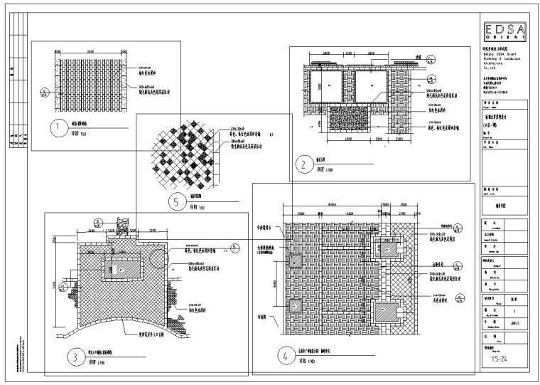 东莞某公园扩初设计施工图纸全套设计