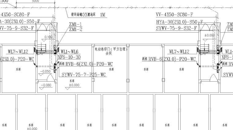 VV住宅资料下载-多层住宅电气设计图纸