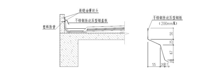 多层住宅户型屋面防水施工方案—自粘聚合物改性沥青防水卷材