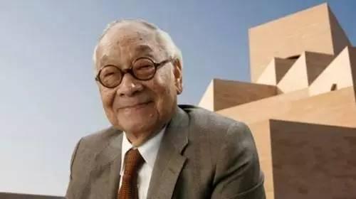 100岁的贝聿铭,华裔建筑设计第一人,建筑无需言说
