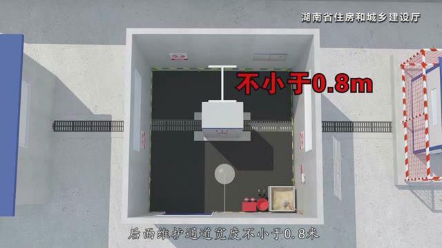 湖南省建筑施工安全生产标准化系列视频—施工用电_22