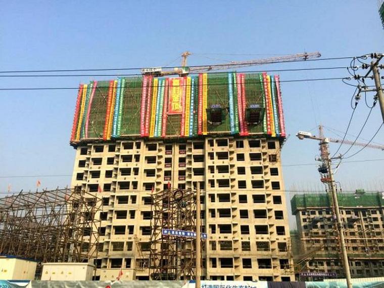 北京新机场136栋安置房主体完工!