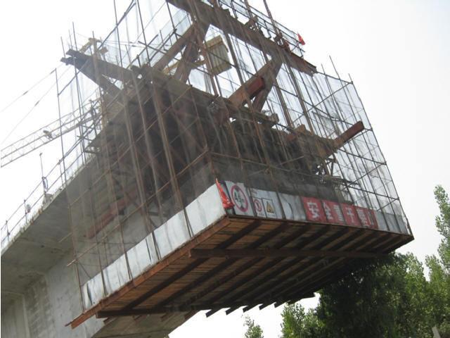 [山东]上跨省道挂篮悬臂现浇(48+80+48)m连续梁施工安全防护方案42页