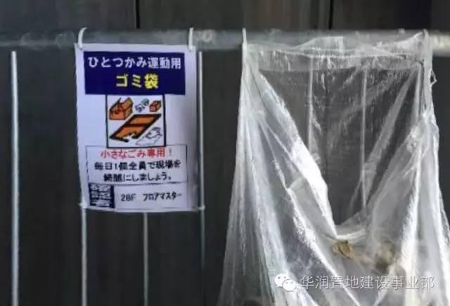 大量图片带你揭秘日本建筑施工管理全过程,涨姿势!_14
