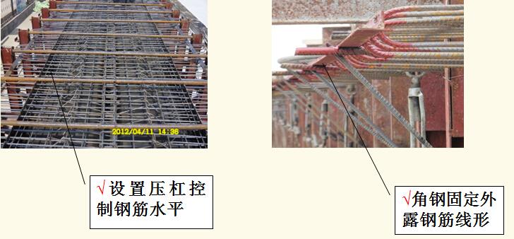 桥梁工程梁板预制及钢筋加工施工标准化要点图文展示198页PPT_5
