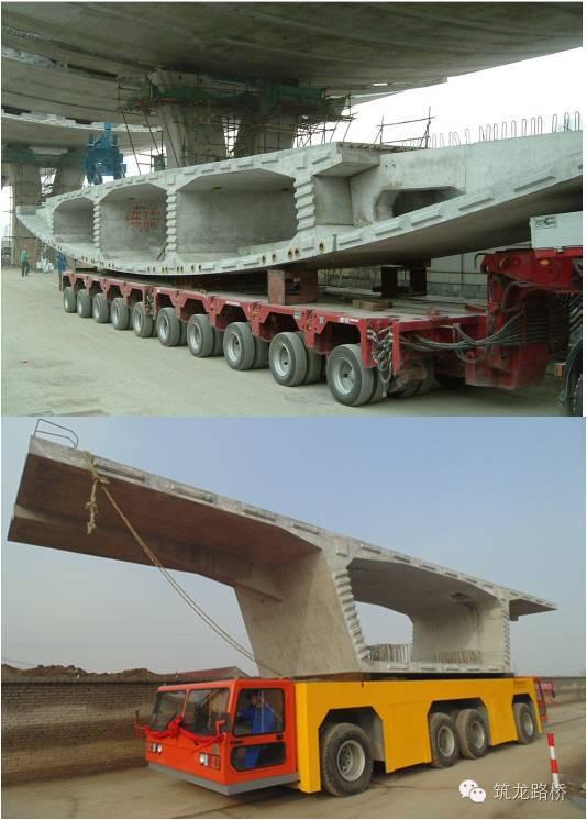 装配式桥梁施工技术_36