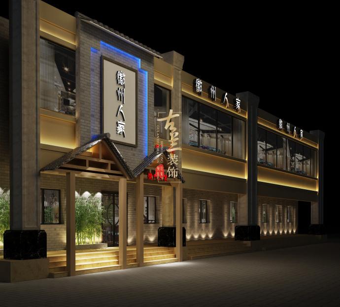 成都中餐厅装修设计公司-《徽州人家特色餐厅》-古兰装饰