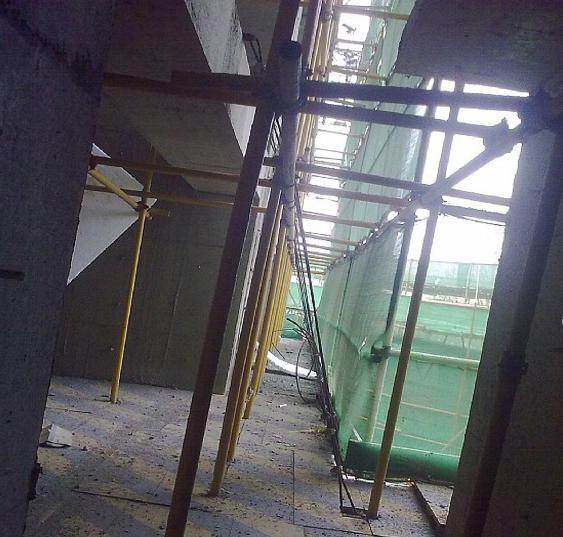 建筑安全生产培训(66页)