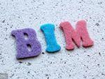 BIM施工丨施工企业BIM应用现状深度好文,建议收藏!