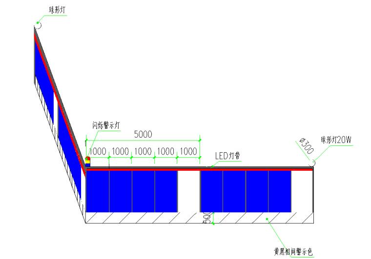 [宁波]轨道交通文明施工标准化管理手册(附图丰富,117页)