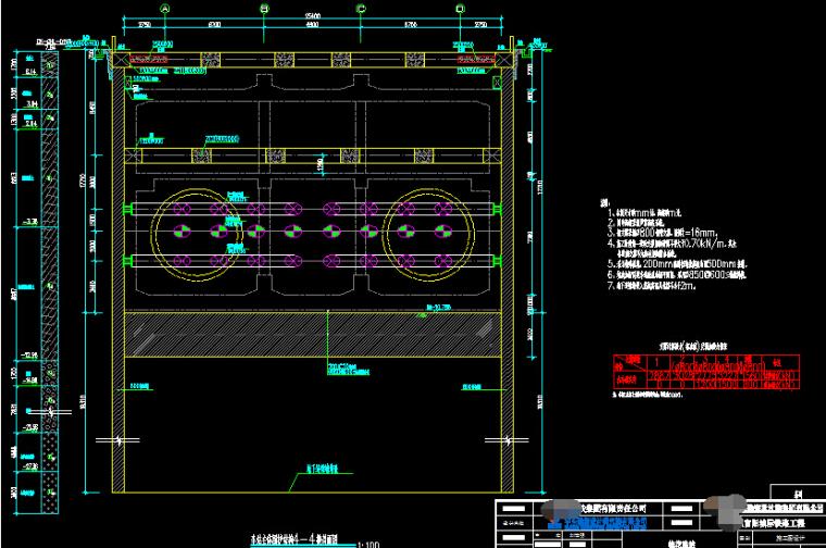 地铁双柱三跨钢混框架结构地下两层岛式车站设计图纸255张(明挖法,盖挖逆筑法)_9