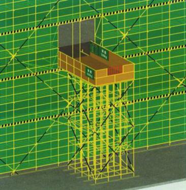 房建及隧道工程安全文明标准化工地建设实施手册(word,85页)-落地式操作平台搭设效果图