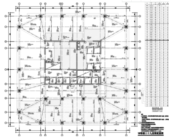 56层框架核心筒结构知名大厦全套施工图(PDF,768张)_1