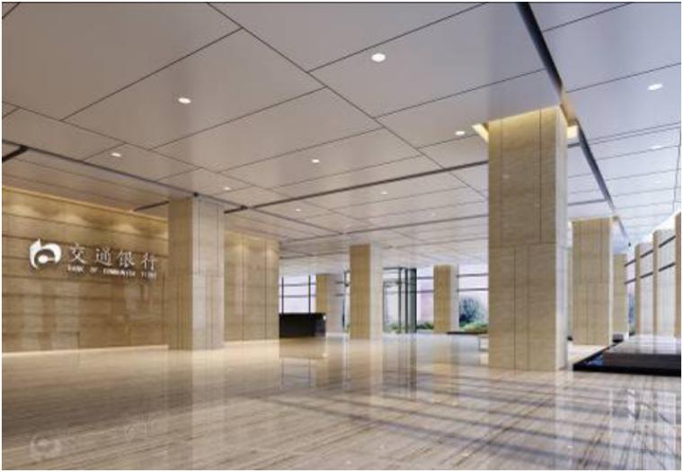 [辽宁]交通银行新置办公楼项目内装饰工程前期策划