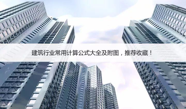 Tekla混凝土BIM技术研讨会(三)