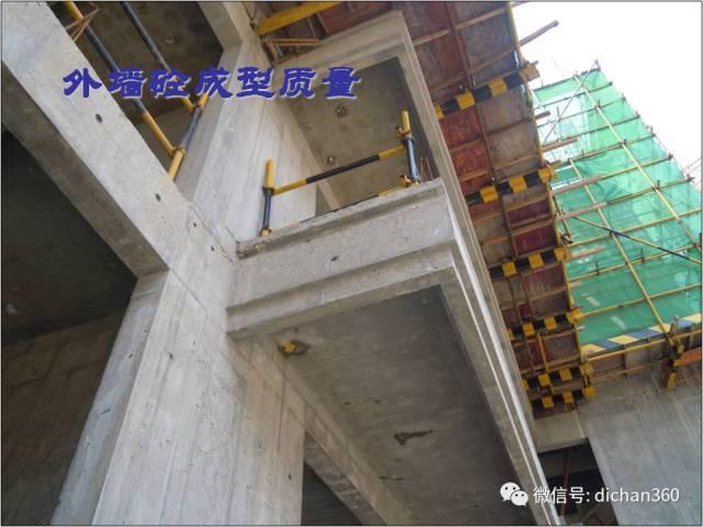 某建筑工地标准化施工现场观摩图片(铝模板的使用),值得学习借鉴_25