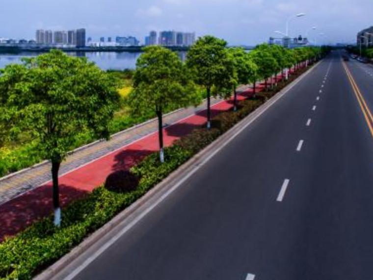 [重庆]城市道路市政工程预算(全套图纸)