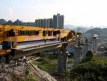 安六铁路这座施工难度最大的特大桥开始架梁了!