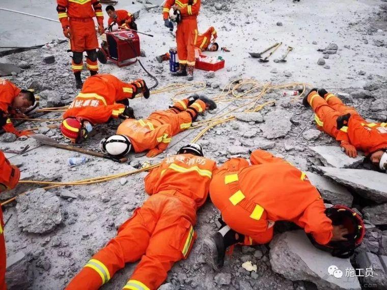[安全事故]结构底层钢柱失稳,结构整体坍塌,5死13伤!!_2