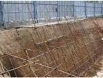土钉墙支护施工方案,你知道吗?