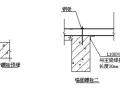 脚手架工程专项施工方案(塔式高层建筑)