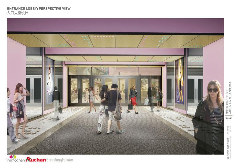 [嘉兴]欧尚城--Auchan欧尚超市室内设计方案PDF+JPG丨108P丨315M_23