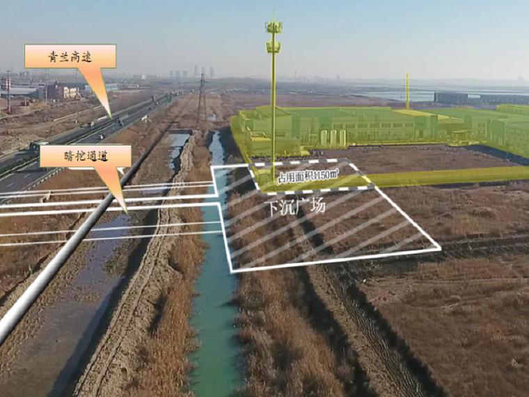 青岛地铁线路土建1标设计情况介绍