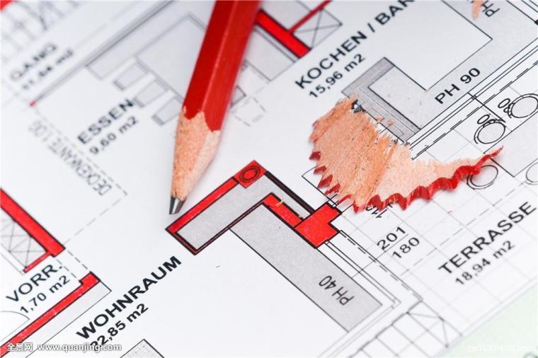 施工图设计文件常见问题解析课件PPT(177页)